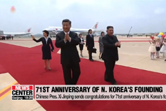 Xi Jinping sends congratulations for 71st anniversary of N. Korea's founding