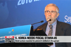 Paul Krugman recommends fiscal stimulus for S. Korea