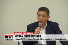 Nissan chief resigns after admitting to have received dubious income.