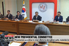 Strengthening local parts, materials industry foundational for Korean economy's next 100 years: Pres. Moon
