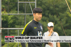 S. Korea to face Turkmenistan in World Cup qualifier on Tuesday