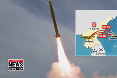 N. Korea fires 2 unidentified projectiles toward the East Sea