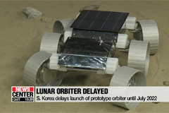 S. Korea delays launch of lunar orbiter until July 2022