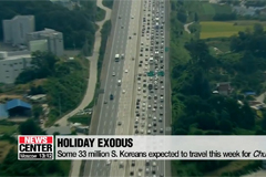 S. Korea to deploy extra transport for Chuseok holiday travelers
