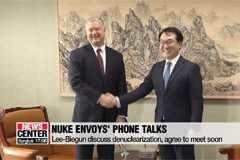 Top nuclear envoys of S. Korea and the U.S. holds telephone talks