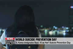 World Suicide Prevention Day... S. Korean Prime Minister urges efforts to prevent suicide