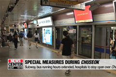 Subways to run later, hospitals to stay open during Chuseok holidays