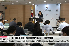 S. Korea will file complaint to WTO regarding Japan's export curbs on Wednesday
