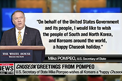 Pompeo wishes all Koreans a 'happy Chuseok holiday'