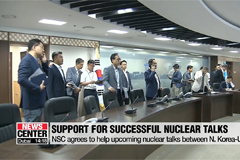 NSC agree to help successfully carry upcoming nuclear talks between N. Korea-U.S.