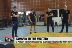 S. Korean soldiers deployed overseas celebrate Chuseok far from home