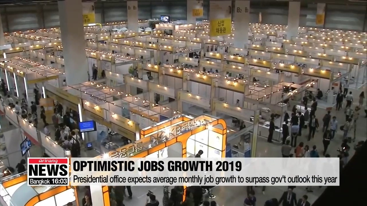 Presidential office expects average monthly job growth to surpass gov't outlook this year