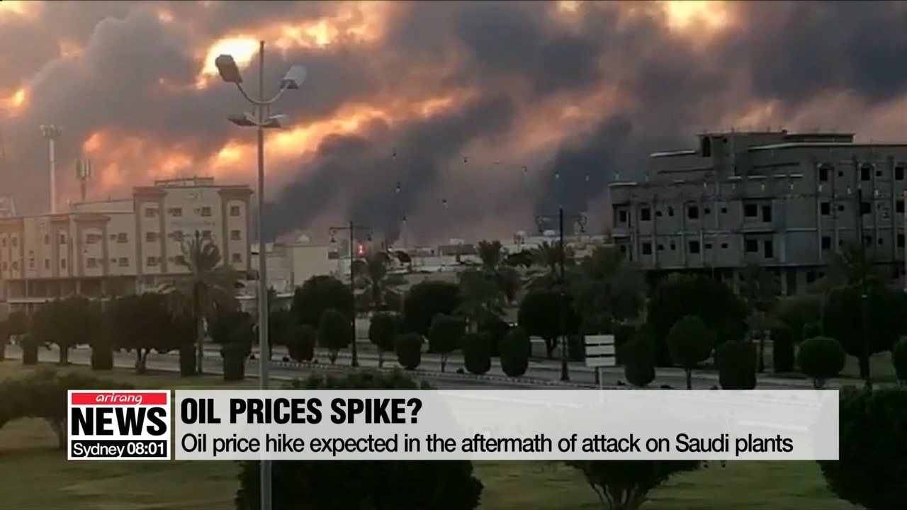 Oil price could rise $10 per barrel after drone attack in Saudi Arabia