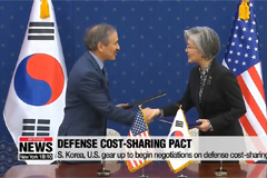 S. Korea, U.S. gear up to begin negotiations on defense cost-sharing pact
