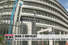 Seoul to drop Tokyo from whitelist this week