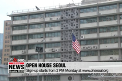 Life & Info: Foreign embassies in Seoul to open for tours