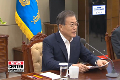 Pres. Moon to fully support 'imminent' resumption of N. Korea-U.S. nuclear talks