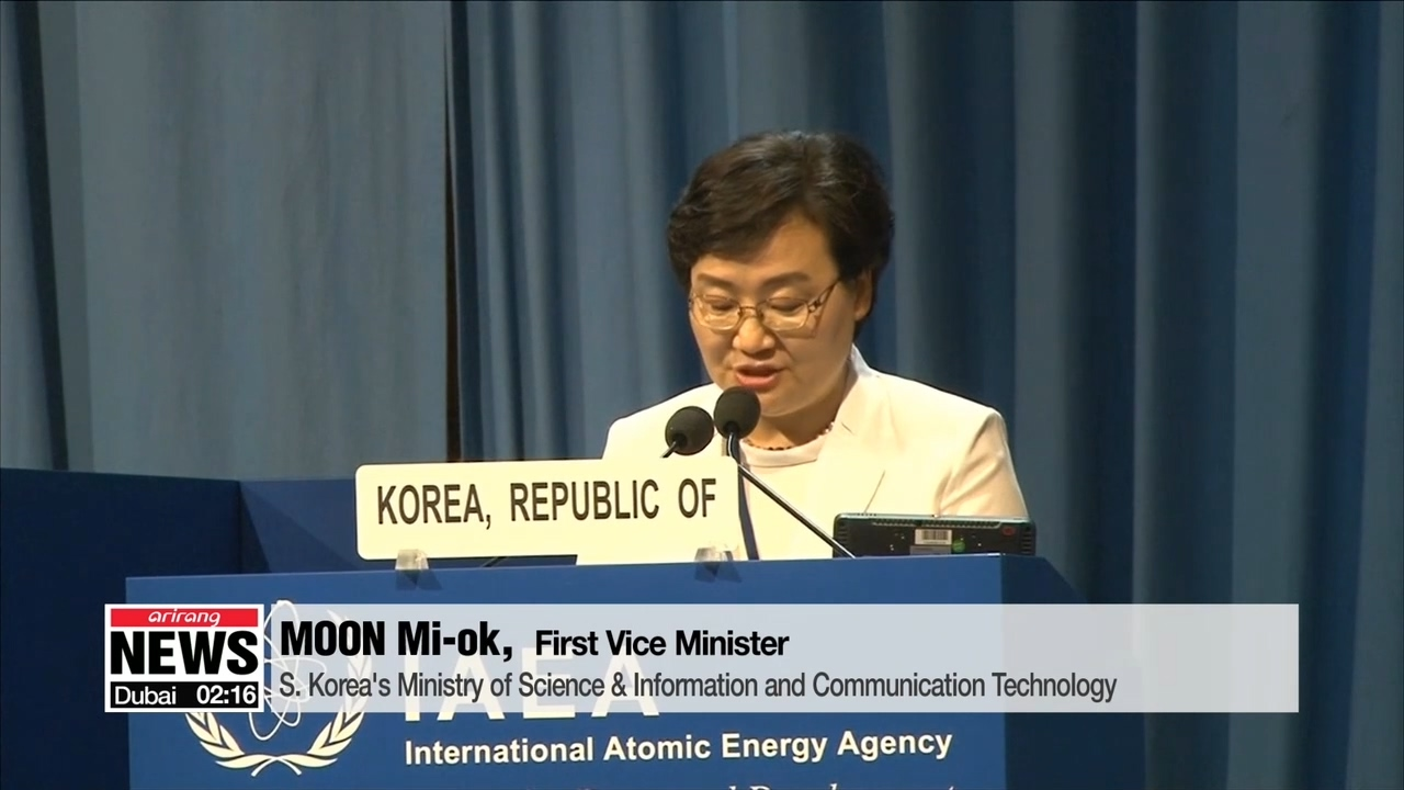 South Korea urges action over radioactive Fukushima water