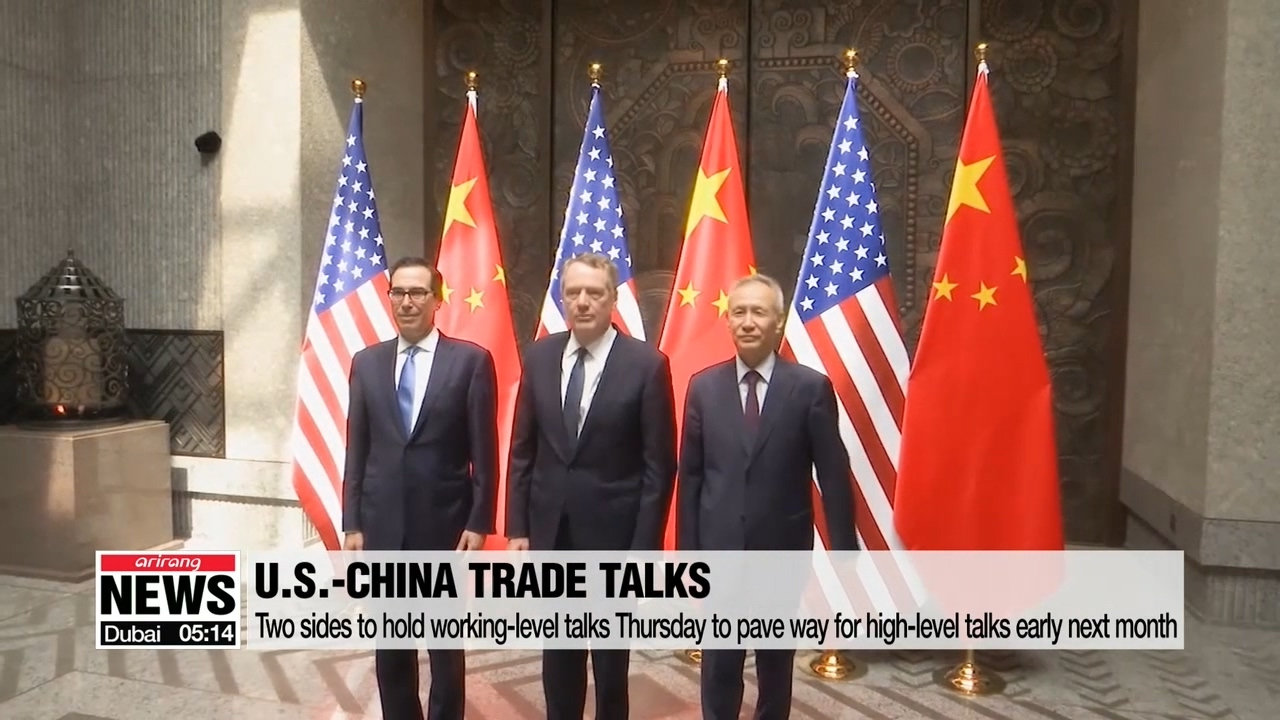 U.S., China to hold working-level talks on Thursday to pave way for high-level talks in early Oct.