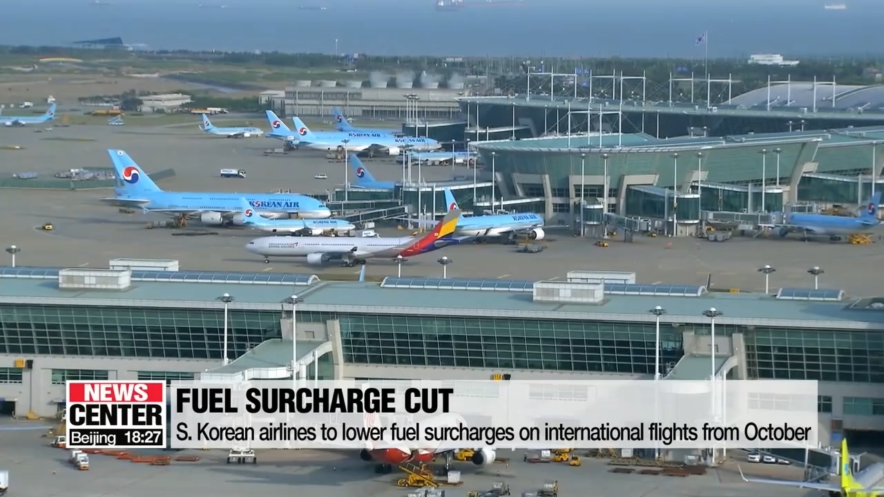 S. Korean airlines to lower fuel surcharges on international flights from October