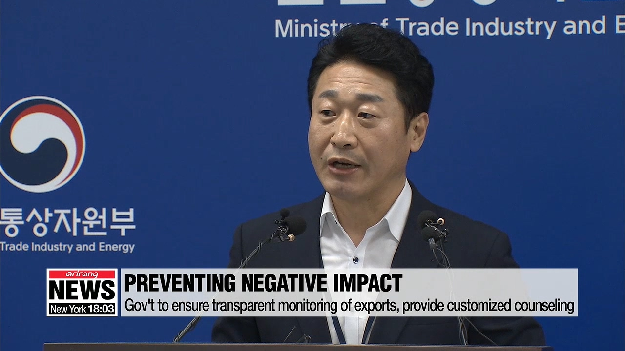 S. Korea tightens export, import controls for strategic materials to and from Japan