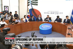 S. Korea's ruling party, Justice Ministry to discuss ways to reform prosecution