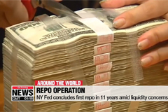 NY Fed concludes first repo in 11 years amid liquidity concerns