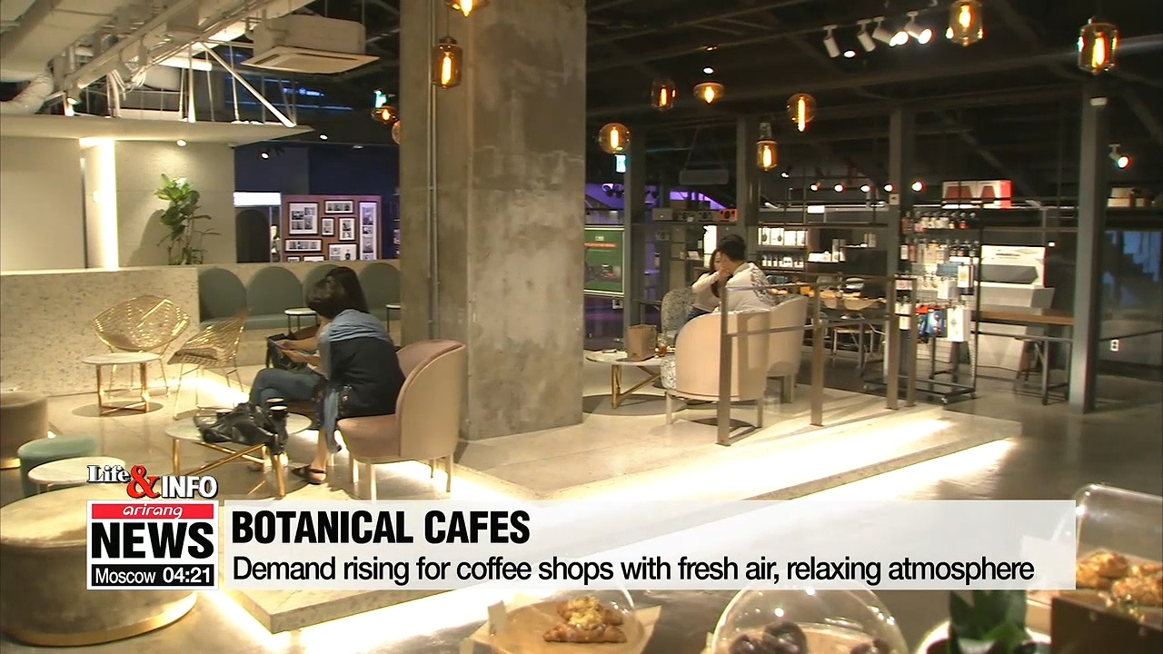 Life & Info: Cafes turn into botanical gardens, art galleries to attract customers