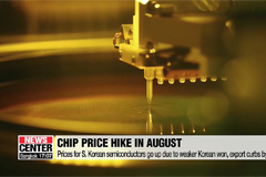 S. Korean semiconductor prices go up in August for first time in 13 months