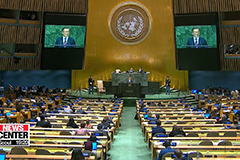 74th session of UN General Assembly kicks off in New York