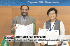 S. Korea, Saudi Arabia sign MOU to establish joint nuclear energy research center