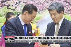 N. Korea's official in charge of normalization talks with Japan meets head of 60-person delegation from Japan