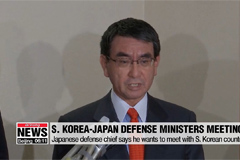 Japanese defense minister expresses wish to meet with South Korean counterpart