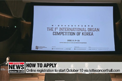 S. Korea's first organ competition will be held in September 2020