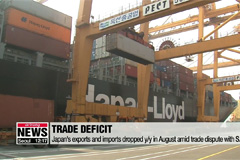 Japan's exports and imports dropped y/y in August amid trade dispute with S. Korea