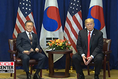 N. Korea tops agenda for Moon-Trump summit set for 23rd in New York