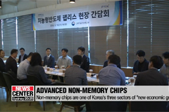Advanced non-memory chips will help Korea embrace AI: Science minister