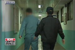 Police identify suspect in 1986-91 Hwaseong serial killing case