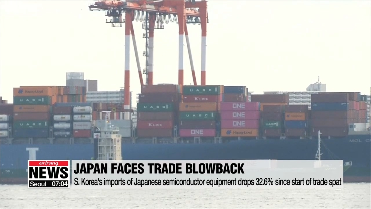 S. Korea's imports of Japanese semiconductor equipment drops 32.6% since start of trade spat