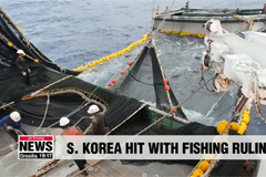 U.S. designates S. Korea as nation that engages in illegal, unreported and unregulated fishing