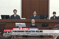 Court acquits 3 former TEPCO executives of criminal charges over Fukushima disaster