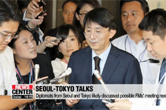 S. Korea and Japan considering FMs' meeting in New York: Reports
