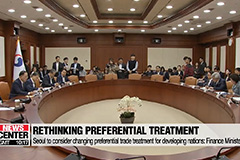 Seoul to consider changing preferential trade treatment for developing nations: Finance Minister