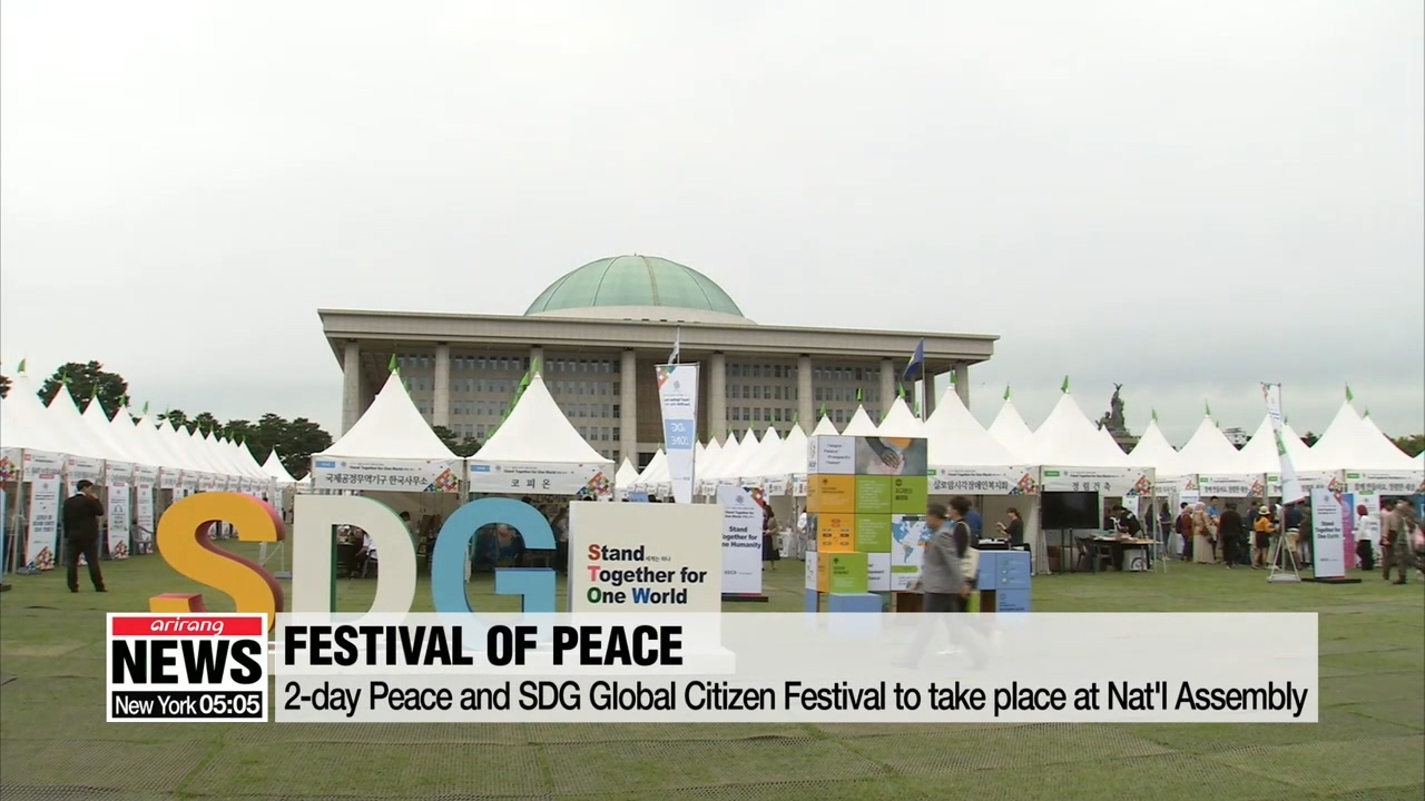 2019 Peace and & SDC Festival kicks off