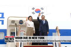President Moon to embark on trip to New York for UN session and summit with Trump