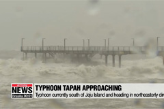 Typhoon Tapah to bring heavy rain and strong gusts nationwide