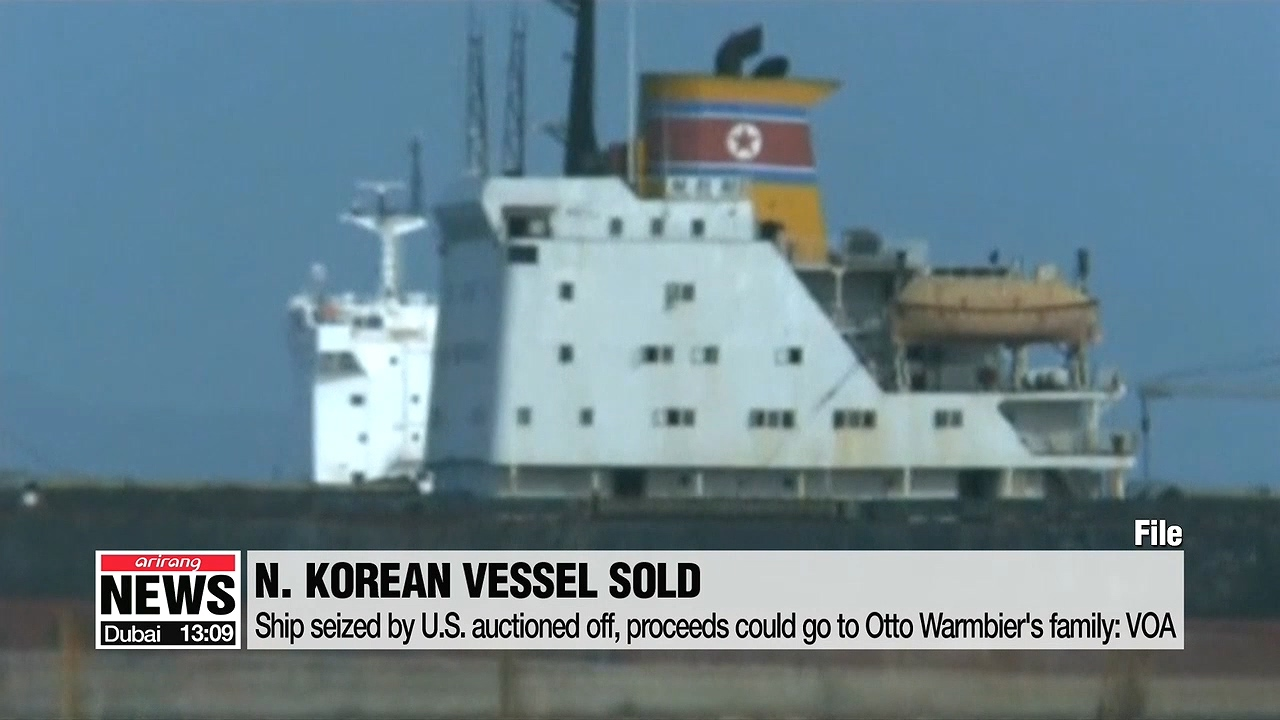 N. Korean vessel seized by U.S. authorities auctioned off