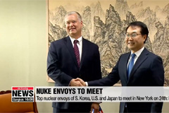 Top nuclear envoys of S. Korea, U.S. and Japan to meet in New York on 24th