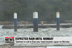 Typhoon Tapah batters southern regions, cause casualties