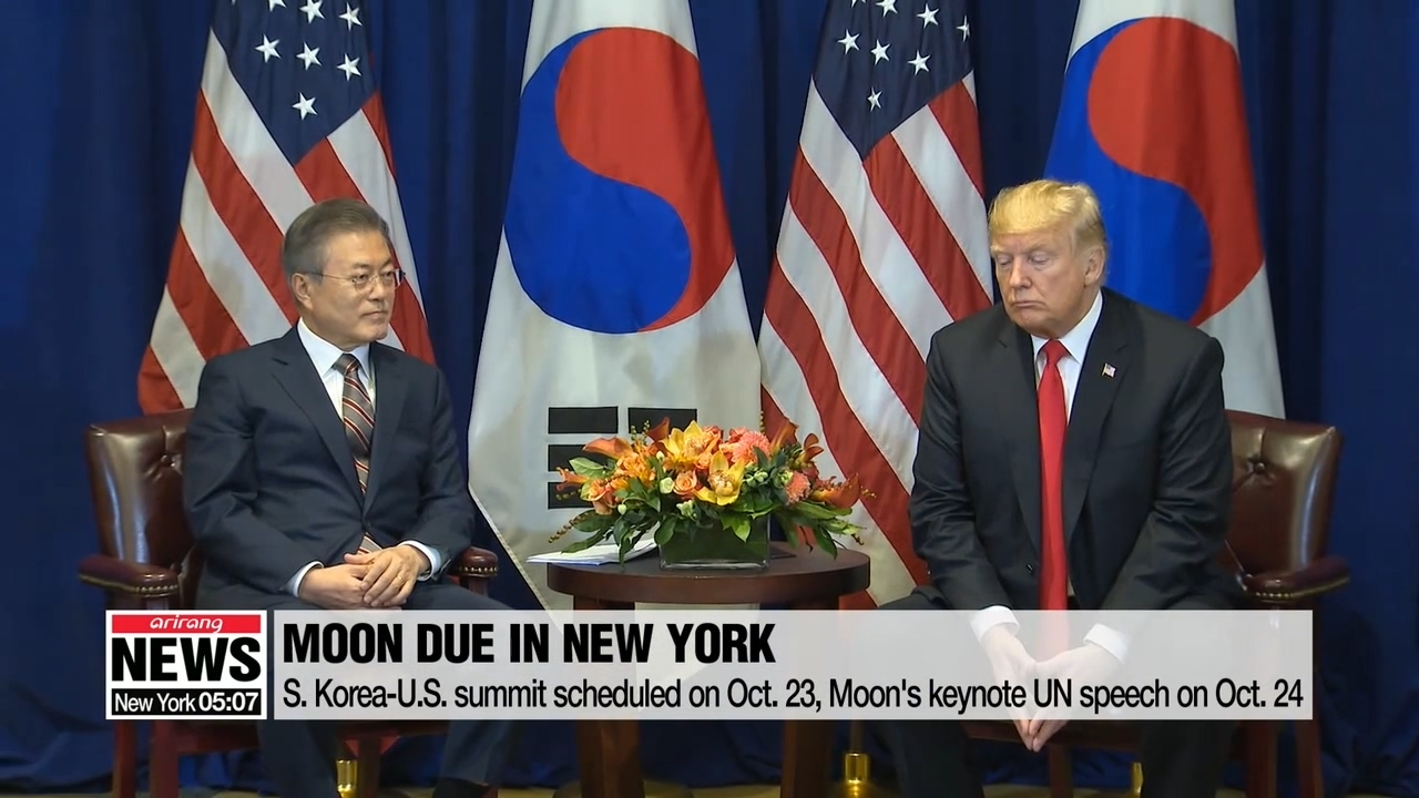Moon leaves for New York for summit with U.S. President and UN session
